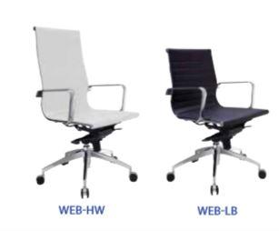 WEB EXECUTIVE SEATING 3