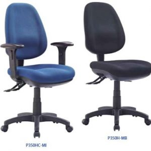 P350 SEATING RANGE